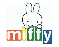 Miffy Accessoires für Kinder Großhandel.