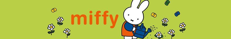 Großhandel für Miffy Kinderartikel.